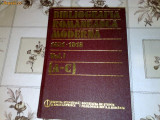 B.R.M..- Bibliografia Romaneasca Moderna - A - C - volumul 1 - 1984