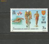 Isle of Man 1978 - CICLISM, timbru nestampilat B7, Sport