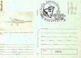 CP intreg postal aviatie - IAR CV-11, unul din primele avioane construite la IAR Brasov