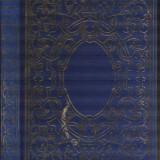 Somnul si visele - Constantin Ionescu-Boeru - Carte Psihologie