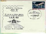 Plic special aviatie - Exp. Fil. AVIA 89, 15 ani de la primul zbor al avionului cu reactie romanesc IAR-93