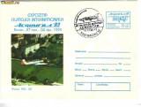 Plic intreg postal aviatie - Aeromfila 93, MIG21, Aerostar - 40 de ani de activitate