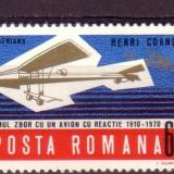 Romania L750 Avionul cu reactie -Henri Coanda 1970 - Timbre Romania