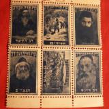 Foaie de Carnet - Vignete Sioniste, 6 buc., fara guma