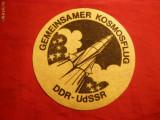 Ecuson Cosmos - Zbor Comun DDR-URSS