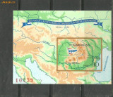 EUROPA - HARTA DE NAVIGATIE FLUVIU DUNAREA , colIta NEDANTELATA, MNH LP 1027