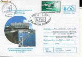 Plic special intreg postal aerofilatelie - Zbor special Bucuresti - Istanbul, Exp. Mondiala de Filatelie Istanbul 96