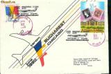 Plic special  aerofilatelie - Zbor  inaugural TAROM Bucuresti  - Viena - Chicago
