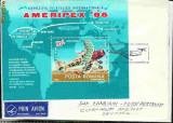 Plic special aerofilatelie - Zbor 20 ani TAROM  Bucuresti - Copenhaga