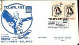 Plic special aerofilatelie - Zbor special TAROM TELAFILA 93,  Bucuresti - Tel-Aviv