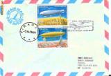 Plic special  aerofilatelie -  Primul Zbor BAC 1-11 Bucuresti - Tirana