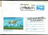 Plic intreg postal aerofilatelie - Zbor omagial Constanta-Bucuresti, Ziua Aviatiei