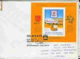 Plic special aerofilatelie - Zbor TAROM Bucuresti - TEL AVIV, TELAFILA 93