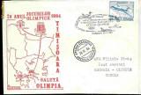 Plic aerofilatelie - Zbor Timisoara-Bucuresti-Atena-Olimpia, EXPOLIMP 84
