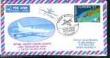 Plic special  aerofilatelie -  Zbor demonstrativ avion l39ZA-Albatros, miting aviatic Bacau