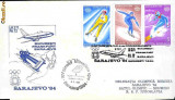 Plic aerofilatelie - Zbor Bucuresti-Frankfurt-Sarajevo, SARAJEVO 84