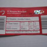 + Bilet Peluza CH meci UEFA EL - Dinamo - Vorskla Poltava *** +