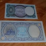 Lot 2 bancnote Egipt 5 si 10 piastres UNC necirculate - bancnota africa