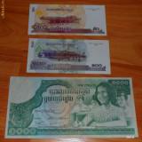 Lot 2 bancnote Cambodgia UNC necirculate