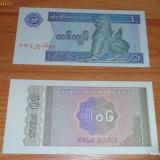 Lot 2 bancnote Myanmar 1 kyat si 50 pyas UNC necirculate