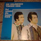 Disc vinil LP: Ion DOLANESCU si Tiberiu CEIA