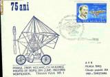 Plic  aerofilatelie -  75 de ani de la primul Zbor din lume cu un avion, Traian Vuia, zbor Bucuresti-Timisoara