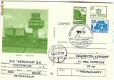 CP intreg postal aerofilatelie -  Aeroportul Bacau, Prim Zbor Bacau-Debrecen