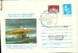 Plic  intreg postal aerofilatelie -  75 de ani de la primul Zbor din lume cu un avion, Traian Vuia, zbor Bucuresti-Timisoara