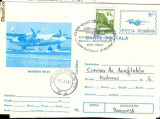 CP intreg postal aerofilatelie -  Zbor omagial Bacau-Bucuresti, 40 de ani de la infiintarea Tarom
