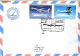 Plic  aerofilatelie -  Zbor TAROM  Bucuresti-Bangkok-PANAM Bangkok-Dehli, cartare speciala de corespondenta