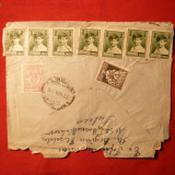 Plic circ.- 7val.2 Lei Mihai copil +franc.mixta, stamp.Tulcea Recomandat