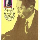 Ilustrata maxima- 100 de ani de la nasterea lui Nicolaie Titulescu