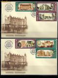 FDC ROMANIA 2007 VECHIUL BUCURESTI  -  LP 1763