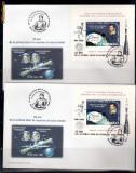 FDC ROMANIA 2006 PRIMUL ZBOR IN COSMOS AL UNUI ROMAN - LP 1723
