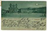 2095 - TIMISOARA - Piata, noaptea - old postcard, clasica - used - 1898