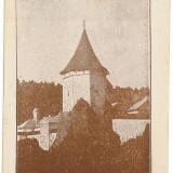 1667 - Bucovina, Suceava, Monastery PUTNA, vechiul turn - old postcard - unused
