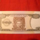 Bancnota 200 Riels Cambogia 1998, cal.NC - bancnota asia