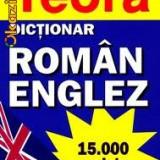 DICTIONAR ROMAN-ENGLEZ. 15 000 de cuvinte