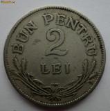 2 lei 1924 fulger monetaria Poissy - piesa 3 -