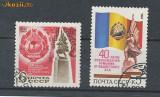 RFL URSS Rusia  2 timbre stampilate cu stema Romaniei