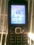 Nokia 6124c