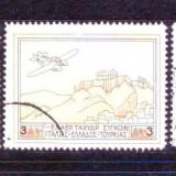 1926 Grecia Mi. 300, 301 si 303 stampilate