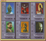 YAR Yemen 1970 - Arta din Siam, sculpturi thailandeze, serie nedantelata MNH, Nestampilat
