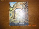 Sibiul vechi - Hans Hermann