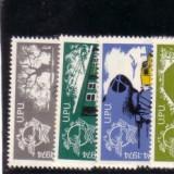 Romania L847 Centenarul UPU 1974 - Timbre Romania