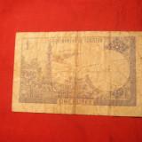 Bancnota 1 Rupie PAKISTAN, cal.mediocra - bancnota asia