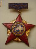 Medalie - FRUNTAS  IN  INTRECEREA  SOCIALISTA - 1963