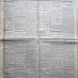 Ziarul Conservatorul, nr. 198 din 1906