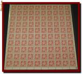 1891 Tierra del Fuego - Posta locala Popper in Tara de Foc, coala de 100 timbre, Nestampilat