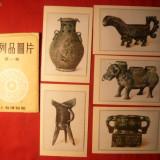 5 Ilustrate suport maxime -China anii '50